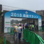 2018 函館マラソン 大会レポ