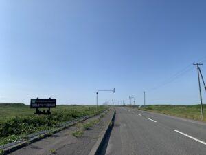 2021BRM703北海道600km宗谷岬~その2~