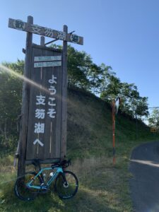 BRM724弁慶岬600km~その1~